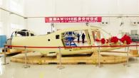 AVIC Changhe first AW109E aircraft body delivered