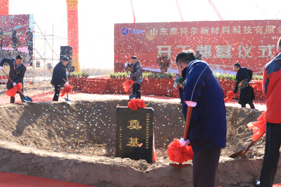 Tetra debuts an epoxy resin production project in Shandong