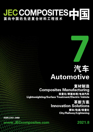 JEC Composites Magazine China #7