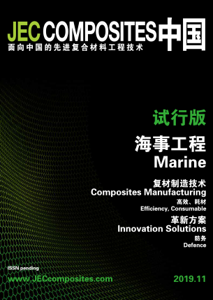 JEC Composites Magazine - Chinese Issue