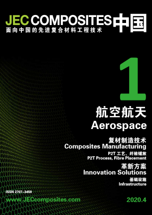 JEC Composites Magazine - Chinese Issue n°1