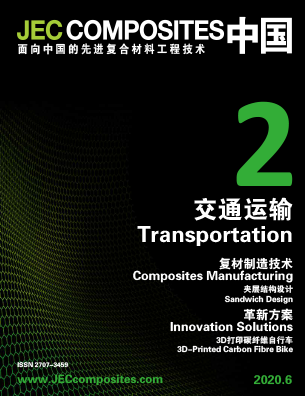 JEC Composites Magazine - Chinese Issue n°2