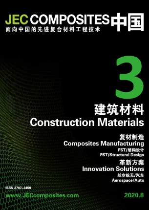 JEC Composites China #3