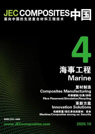 JEC Composites China #4
