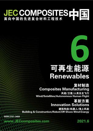 JEC Composites China #6