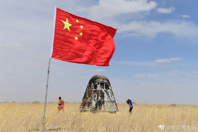 China's new crew capsule just landed, and so did parts of their new rocket