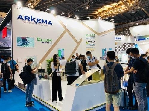 Arkema debuts at China Composites Expo 2020