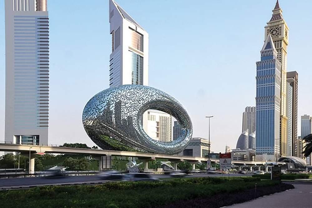 The Dubai Future Museum