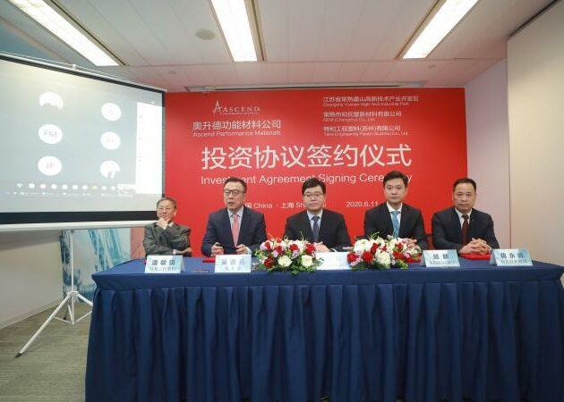 Ascend makes first acquisition in China