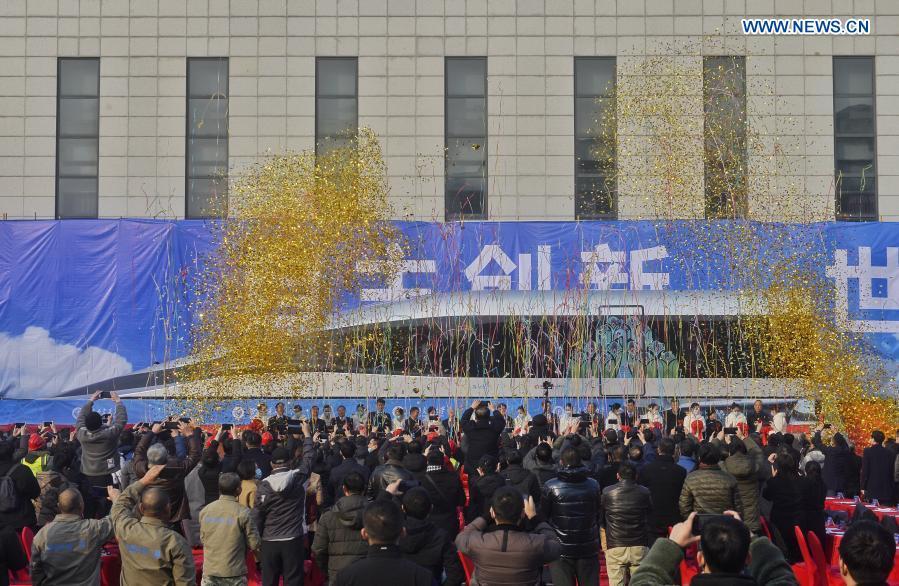 The China Edit – January 2021