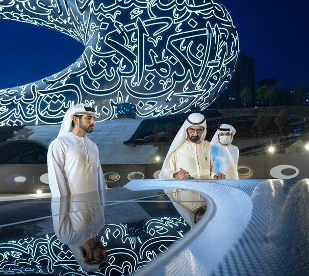 Notus Composites completes final shipment for Dubai Museum of the Future