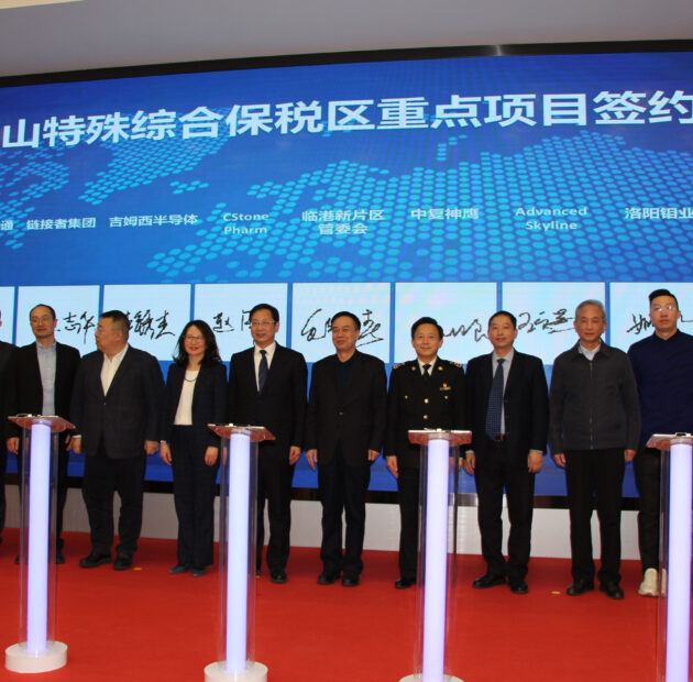 Zhongfu Shenying has launched a carbon fiber aviation application R&D and manufacturing project