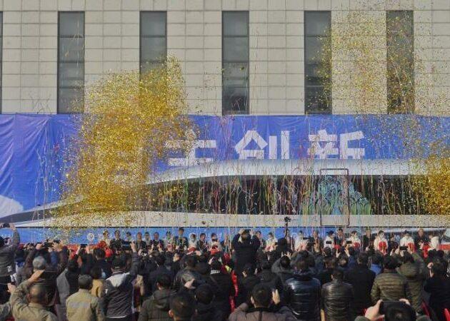 Chine – La revue de presse – Janvier 2021