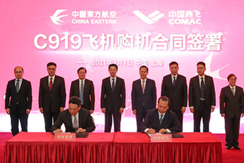 China Eastern Airlines to be first airline to operate China-made C919