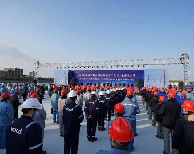 Sinopec has kicked off its 48k large-tow carbon fiber project