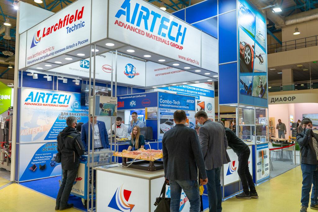 Airtech Europe presented Flowlease 160-PP200