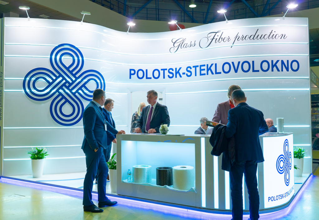 Polotsk-Steklovolokno JSC presented their latests glass fiber products