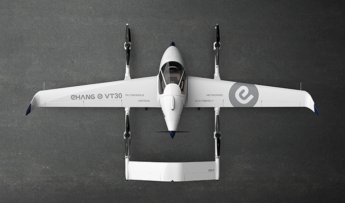 With a hybrid structure, VT-30 is designed to travel a distance of up to 300km