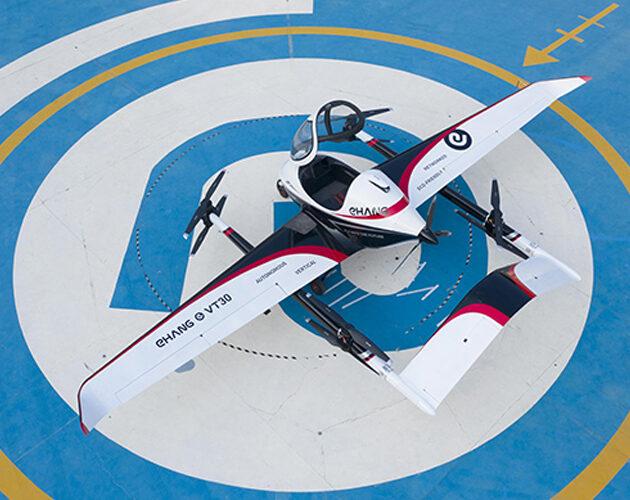 EHang reveals first long-range autonomous aerial vehicle
