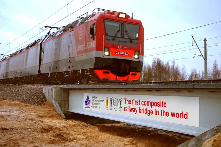PCM span for railway bridges