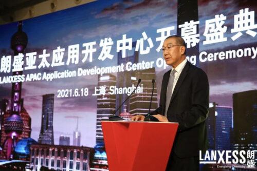 Lanxess opens APAC Application Development Center in Shanghai