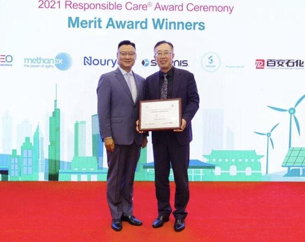 Solvay receives 2021 AICM Responsible Care merit award in China