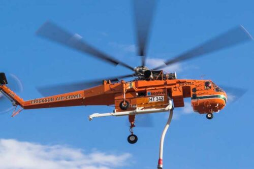 Erickson S-64 Air Crane full composite main rotor blades