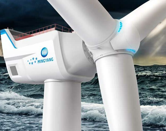 MingYang Smart Energy launches MySE 16.0-242 offshore Hybrid Drive wind turbine