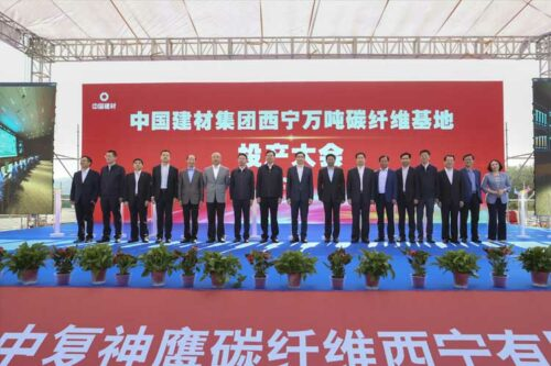 Zhongfu Shenying has put into operation its Xining 10,000-ton carbon fiber base