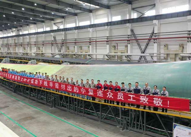 First 100-meter marine blade manufactured by Zhongfu Lianzhong