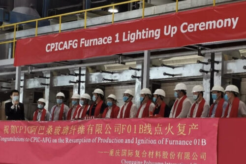CPIC Abahsain Fiberglass resumes production of its F01B line