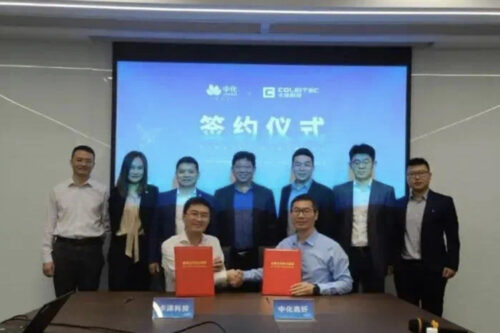 Coleitec and Sinochem signed a strategic cooperation agreement
