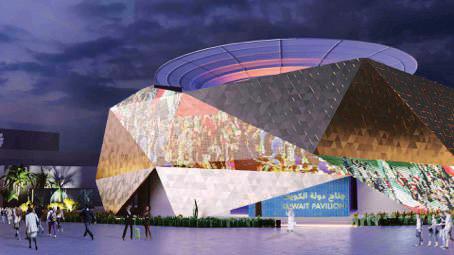 Groupe Serge Ferrari - Pavillon du Koweït