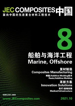 JEC Composites Magazine China #8